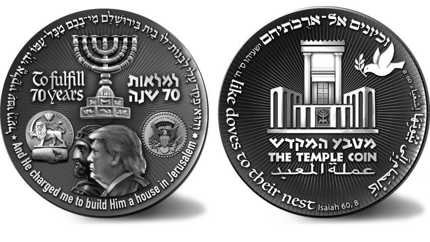 Dời sứ quán Mỹ đến Jerusalem