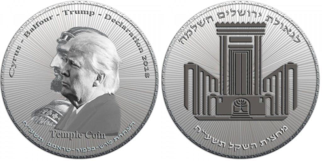 Công nhận Jerusalem là thủ đô đời đời